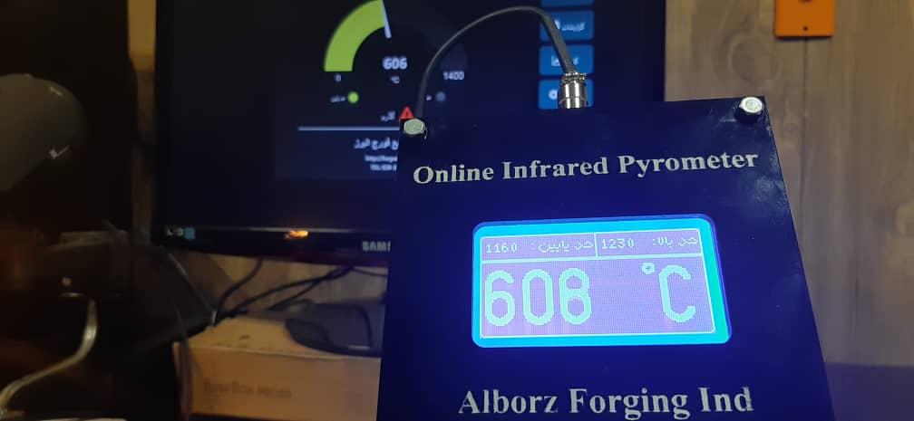 پیرومتر مادون قرمز آنلاین (Online Infrared Pyrometer)